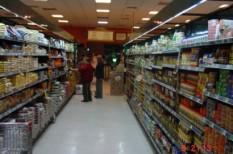 élelmiszer, élelmiszer-értékesítés, élelmiszerbolt