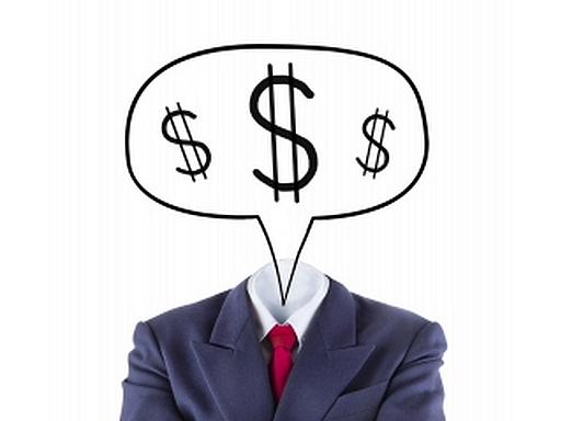 ritkán kérünk tanácsot pénzügyekben