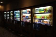 ellenőrzés, étel- és italautomata, nav