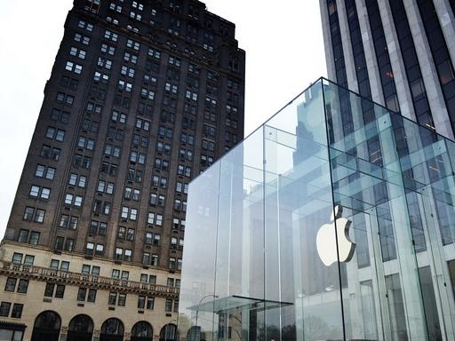 apple iroda, utca