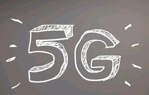 5G felirat