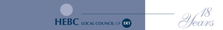 Hungarian European Business Council