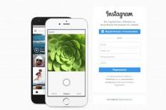 instagram, jogdíj, szellemi tulajdon