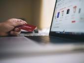 bővülés, e-kereskedelem, gki, online vásárlás