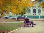 nyugdíj, nyugdíjemelés