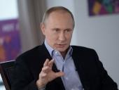 donald trump, exxon, orosz embargó, oroszország, szankció, ukrajna