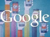Axios, csalás, google, mesterséges intelligencia, robot