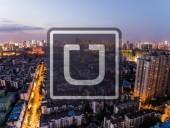 a megosztás gazdasága, autómegosztás, tőzsdei bevezetés, uber