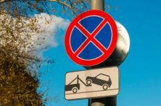 bírság, büntetés, gépjárműadó, önkormányzat, parkolás