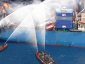 biztonság, hajókatasztrófa, robottechnika, távirányítás, tűzoltó