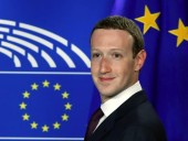 EP meghallgatás, facebook, fakenews, zuckerberg