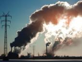 figyelmeztetés, légszennyezés, mobil applikáció