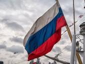 hitel, oroszország